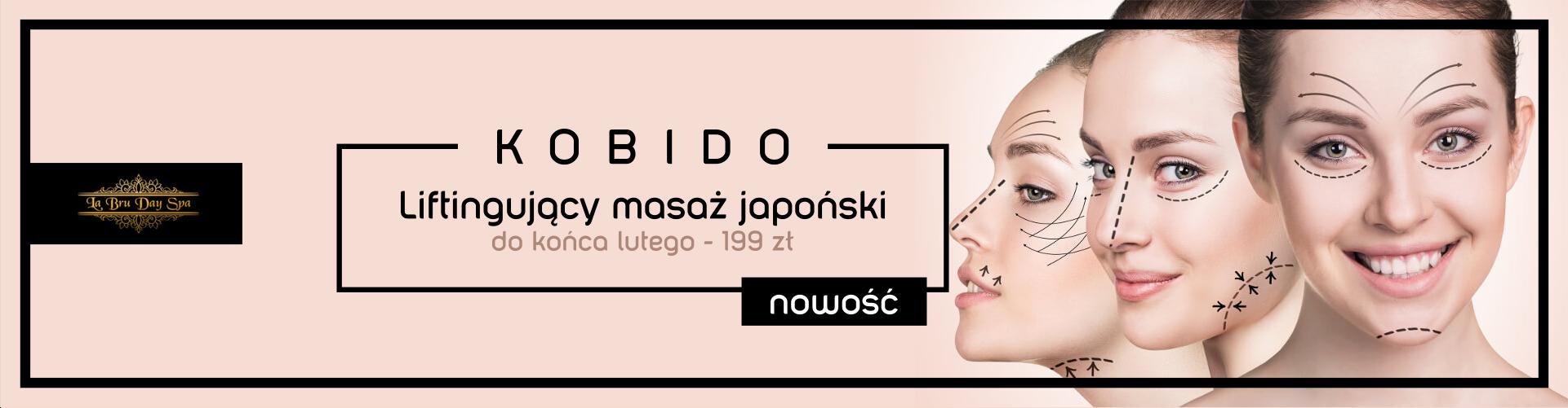kobido_page